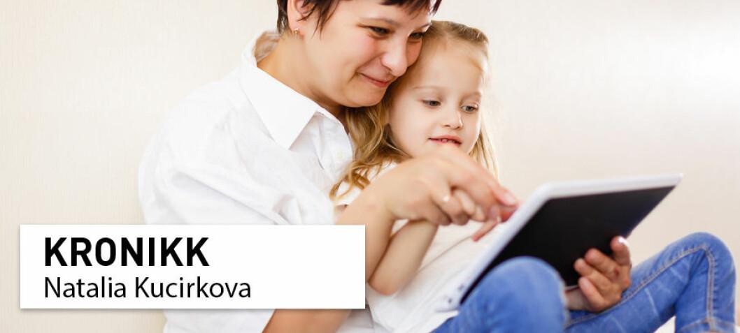 E-bøker for barn er like viktige som papirbøker