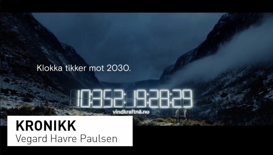 Reklamen fra Norsk Vind fikk nylig kritikk. Selv om budskapet deres allerede er fremmet av FNs klimapanel, pekes det på at Norsk Vind har en egeninteresse av å selge ideen om vindkraft. Å kjenne igjen slike interessekonflikter krever kritisk tenkning, skriver Vegard Paulsen.