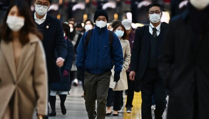 Det er ikke bare smittefrykt som gjør at japanere bruker munnbind