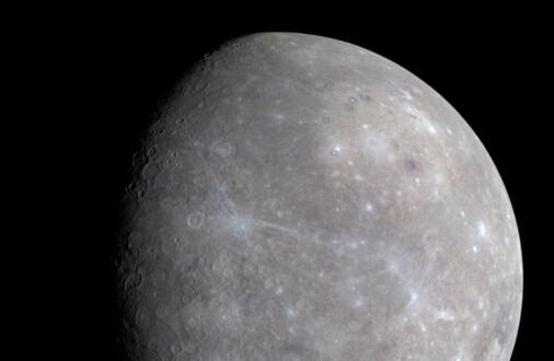 Hvor mye har Merkur krympet og trukket seg sammen?