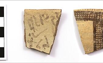 Bokstavene på dette potteskåret er fra et 3500 år gammelt alfabet