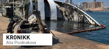 De fleste katastrofer til sjøs involverer skip som seiler under bekvemmelighetsflagg